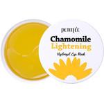 PETITFEE Chamomile Lightening Hydrogel Eye Patch
