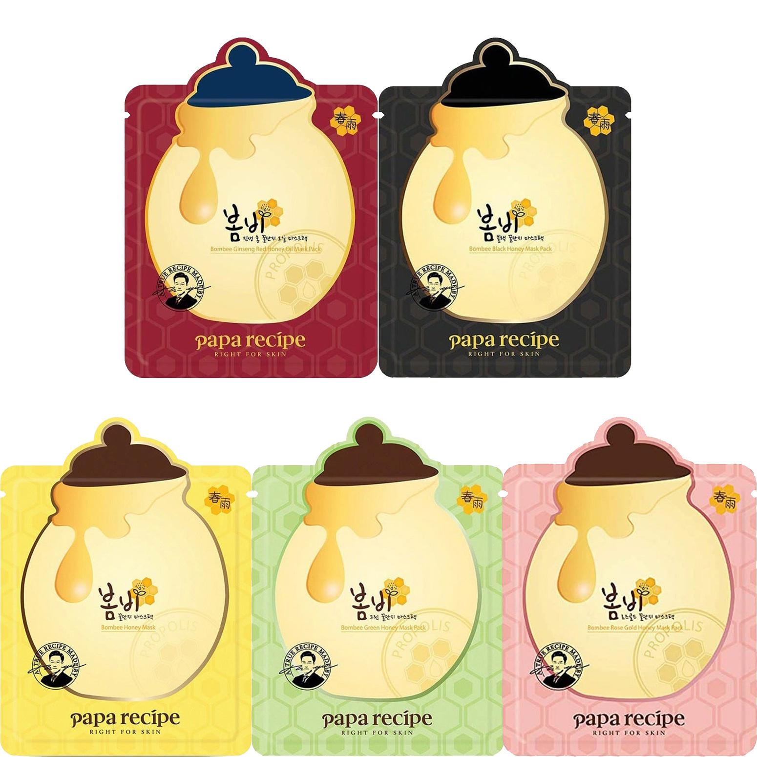 Bombee Honey Mask Probierset (5 Stk)-1