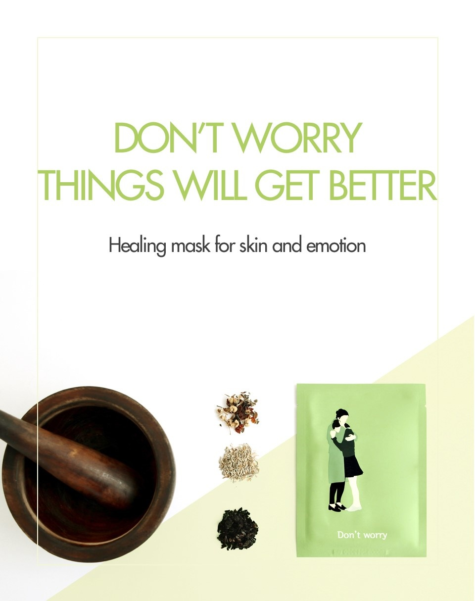 DON'T WORRY soothing healing mask-2