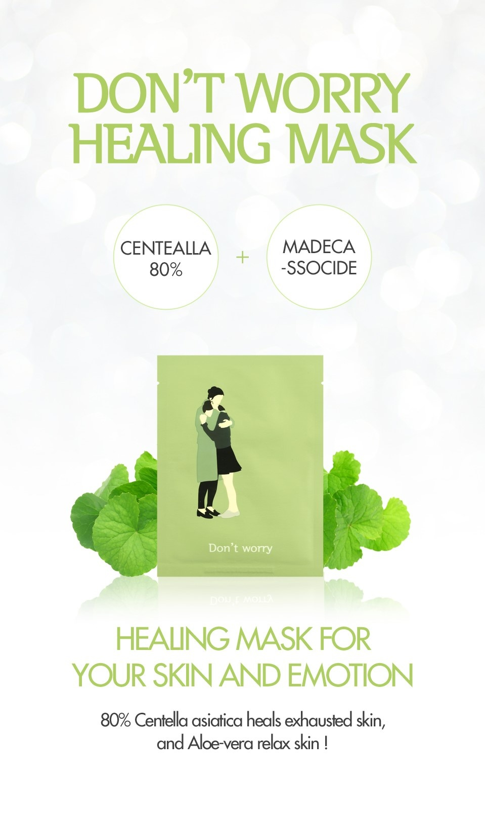 DON'T WORRY soothing healing mask-3