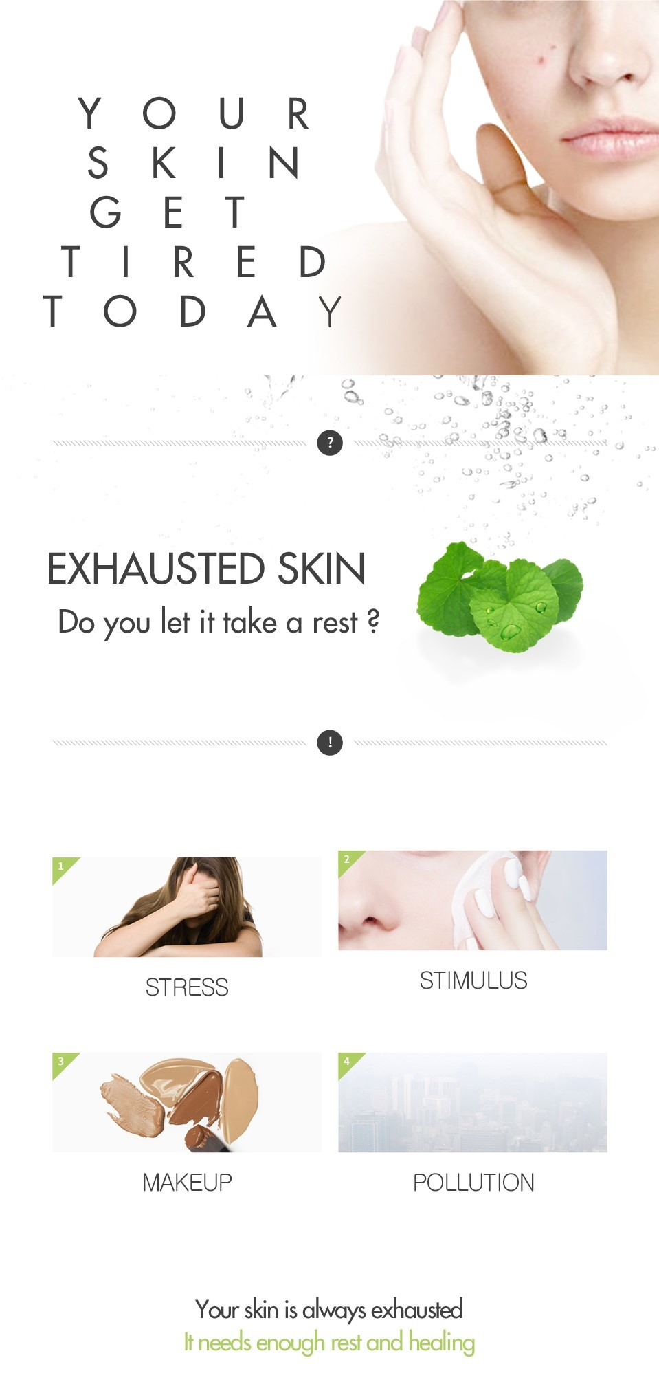 DON'T WORRY soothing healing mask-4
