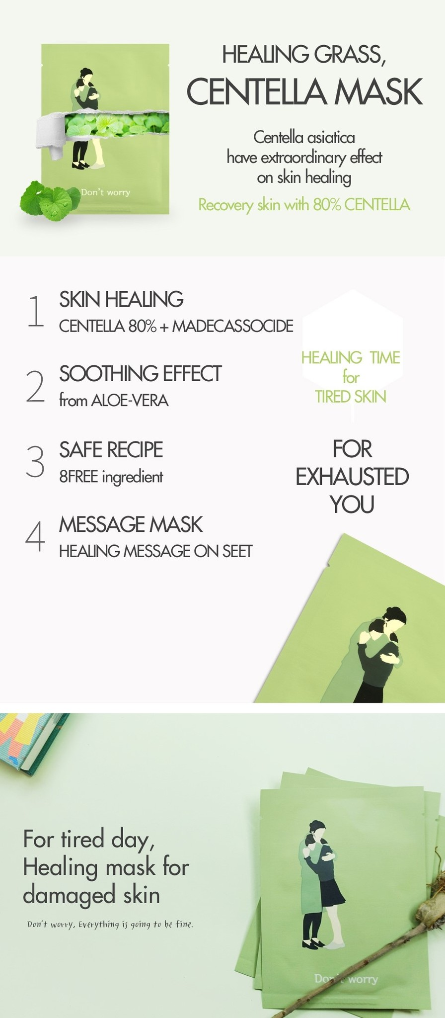 DON'T WORRY soothing healing mask-5