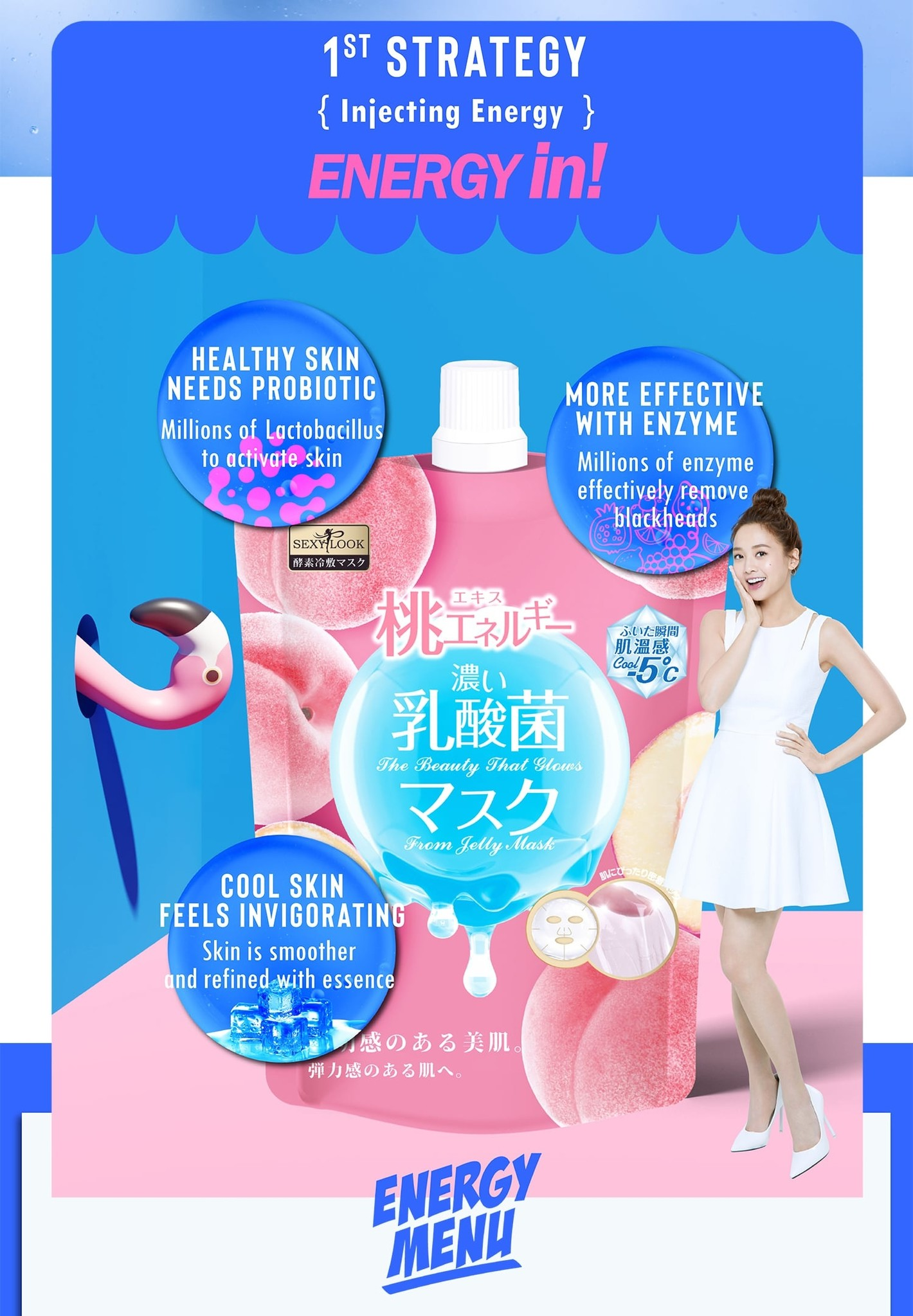 Pure Peach Cooling Cool Jelly Mask-5