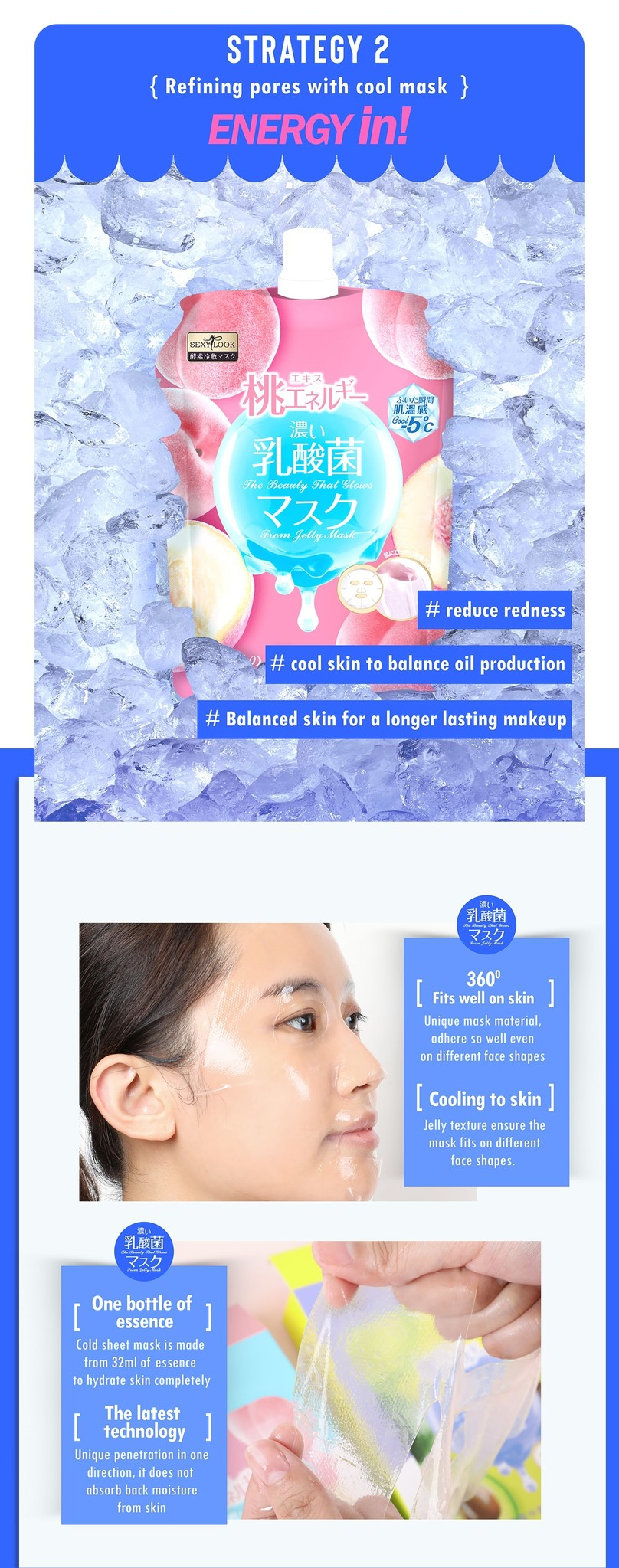 Pure Peach Cooling Cool Jelly Mask-7