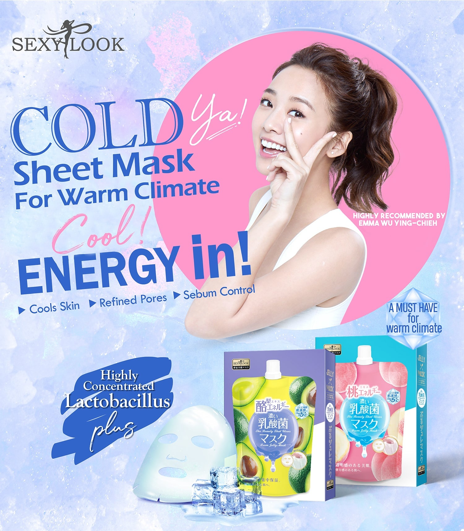 Cooling Cool Jelly Mask Trial Mix (2 pcs)-2