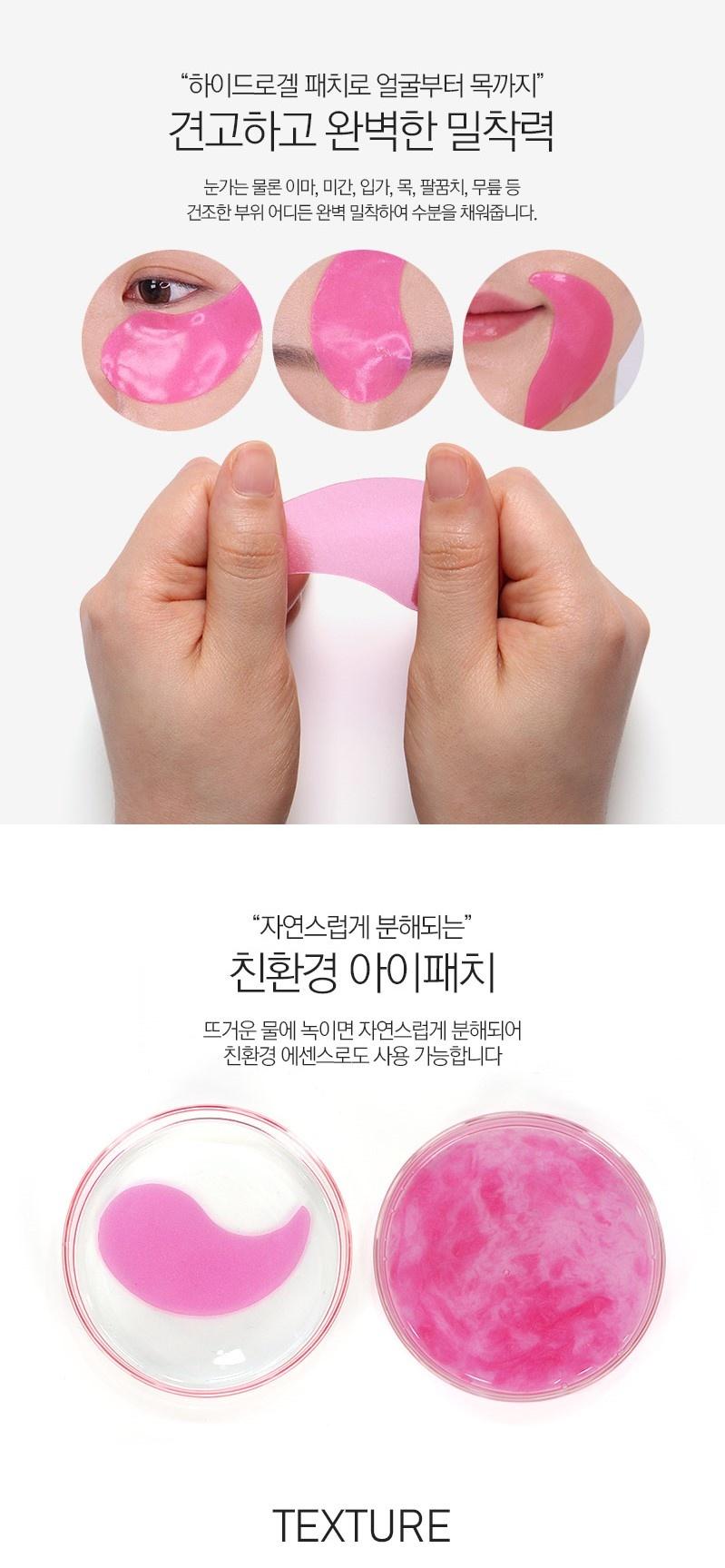 Hyaluron Rose Peptide Eye Patch-7