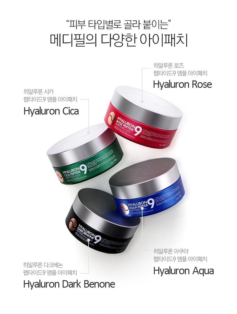 Hyaluron Rose Peptide Eye Patch-5