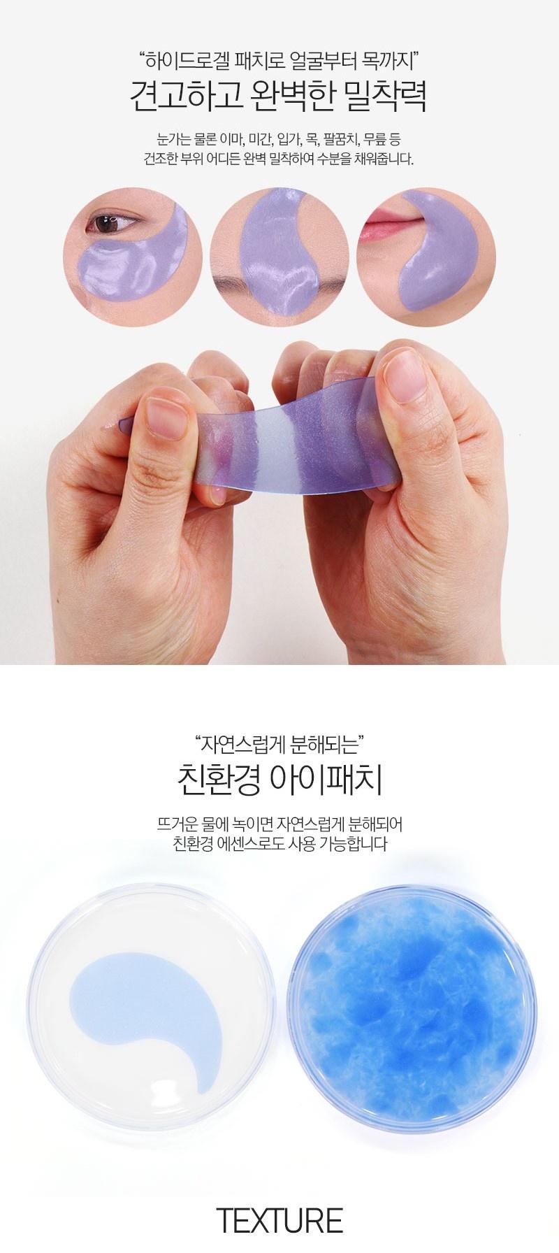 Hyaluron Aqua Peptide Eye Patch-6