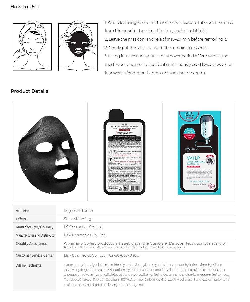 W.H.P White Hydrating Black Mask EX.-3