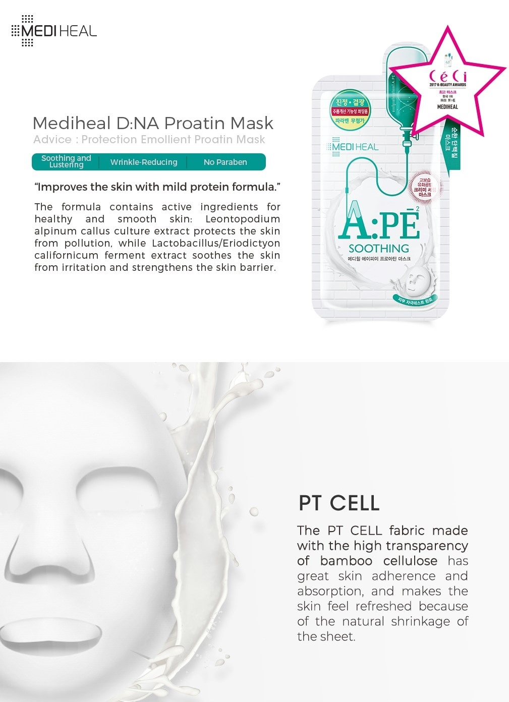 Proatin Mask A.PE Soothing-3