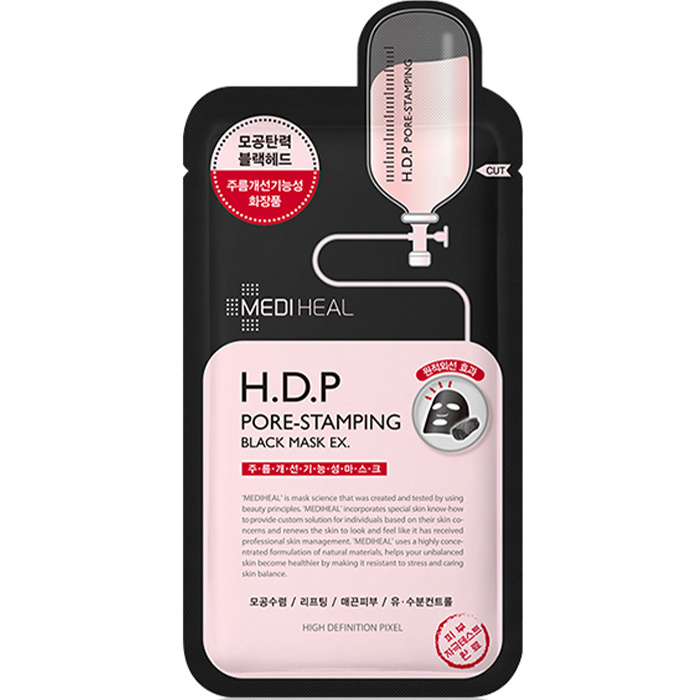 H.D.P Pore-Stamping Black Mask EX.-1