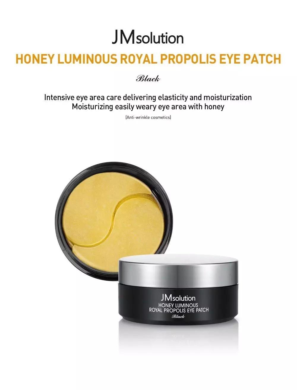 Honey Luminous Royal Propolis Eye Patch-2