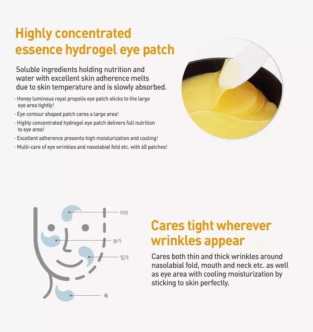 Honey Luminous Royal Propolis Eye Patch-6