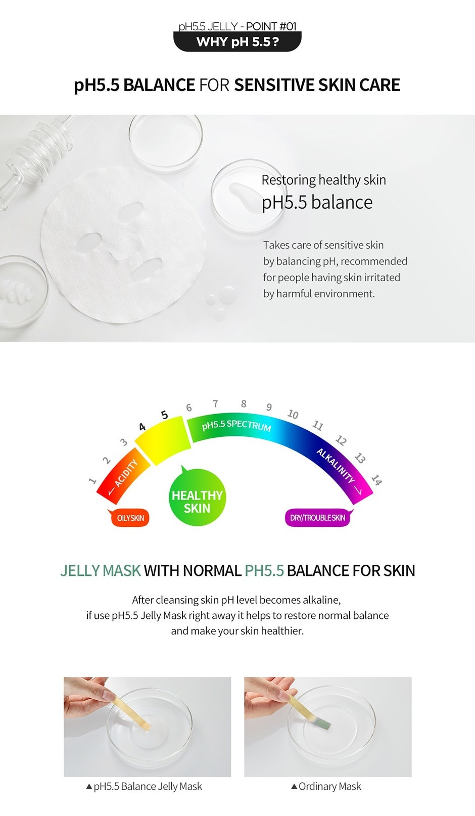 pH5.5 Jelly Mask [Moisture]-4