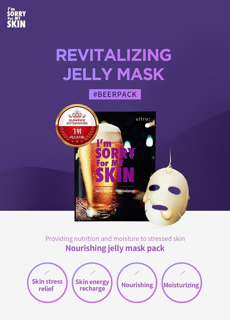 Jelly Sheet Mask Trial Mix (3+1 pcs)-4