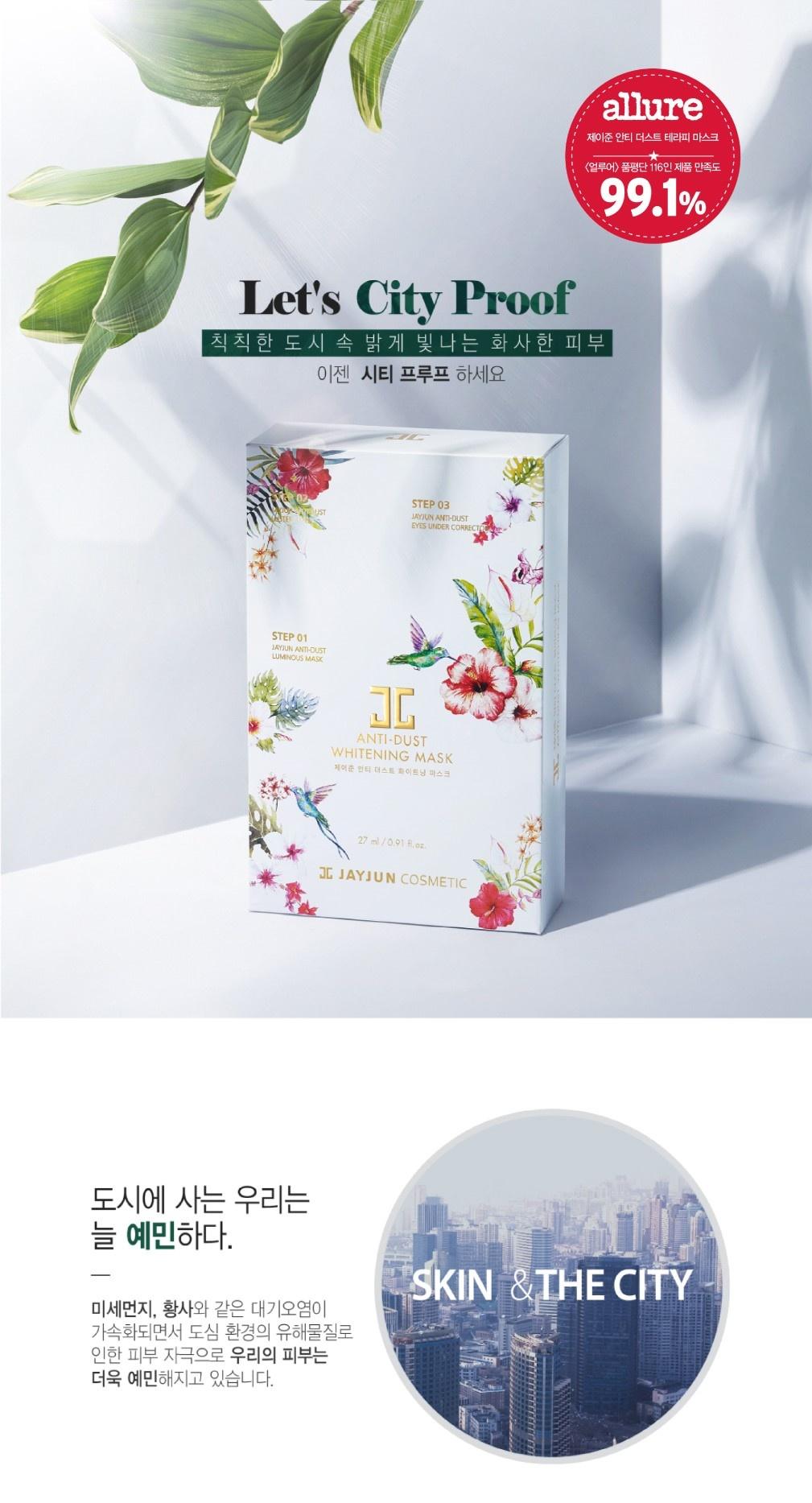 Anti-Dust Whitening Mask-2