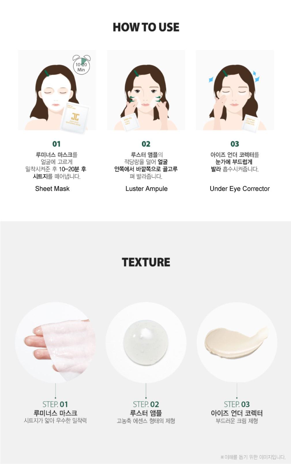 Anti-Dust Whitening Mask-8