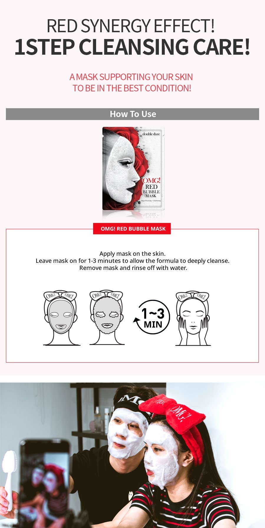 OMG! Red Bubble Mask-7