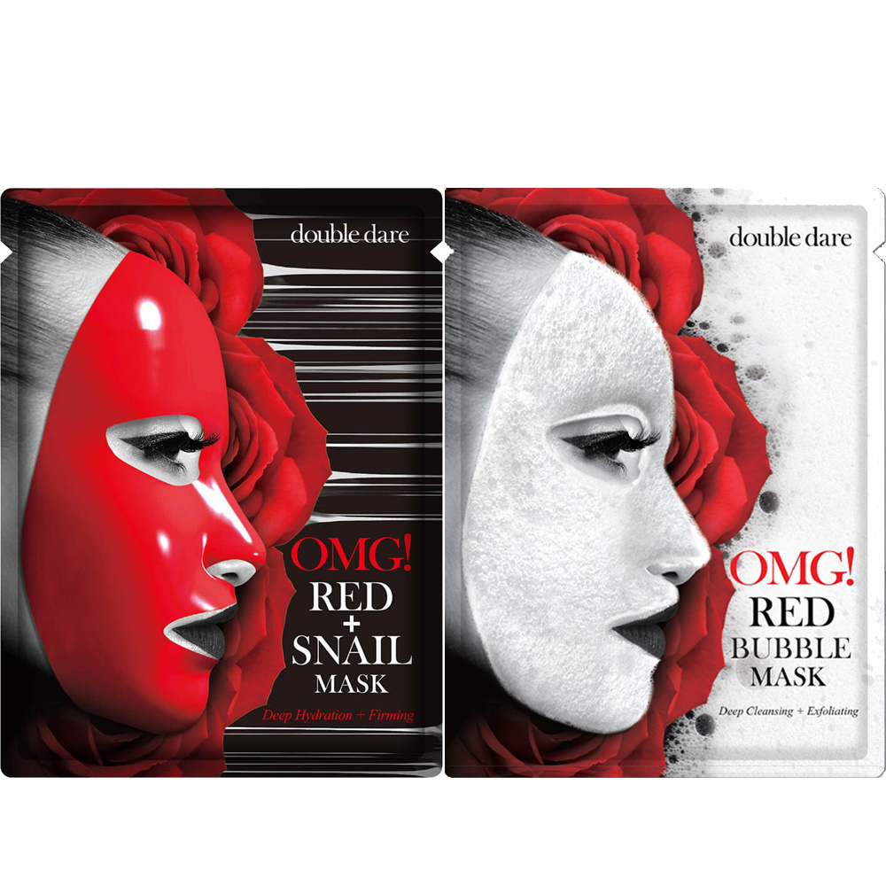 OMG! Red Mask Set (2 pcs)-1