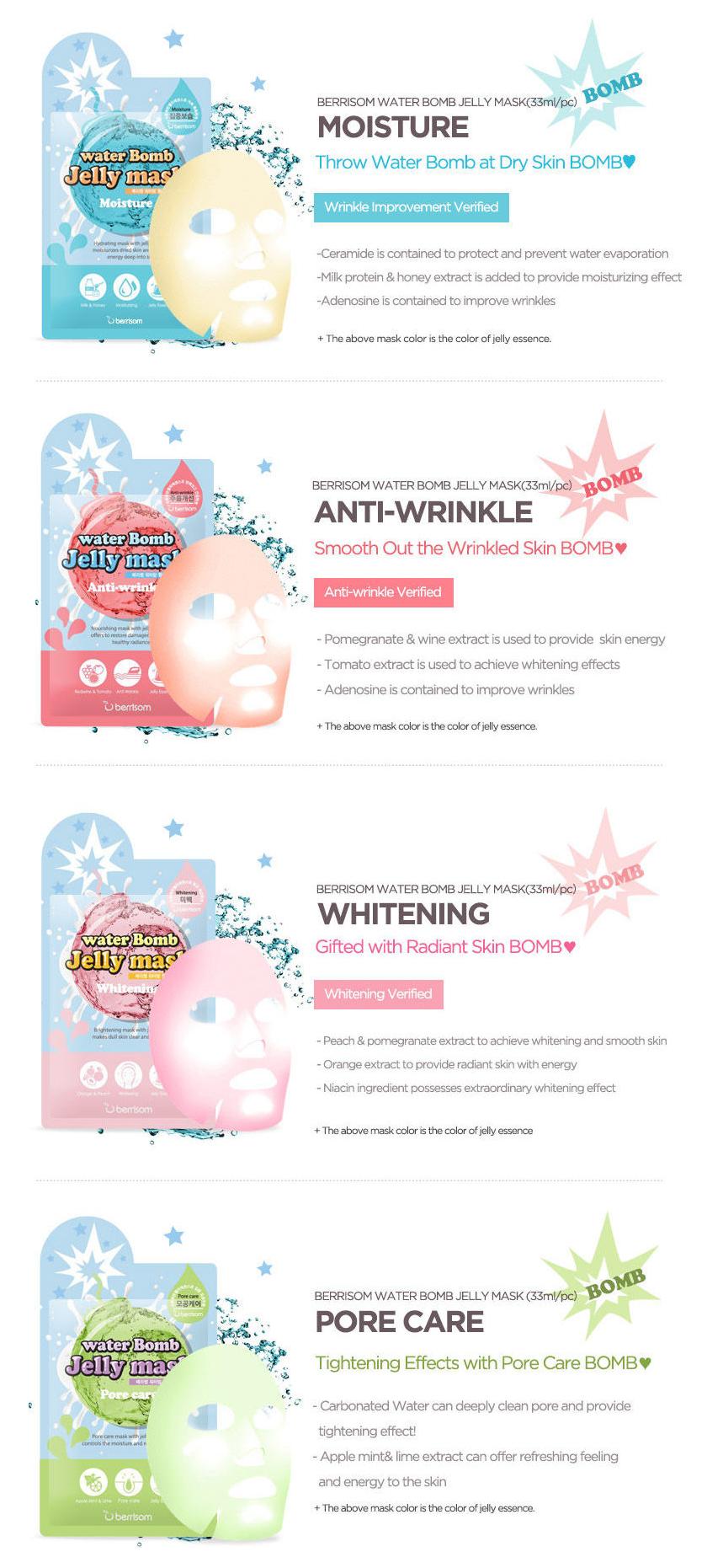 Water Bomb Jelly Mask - Whitening-7