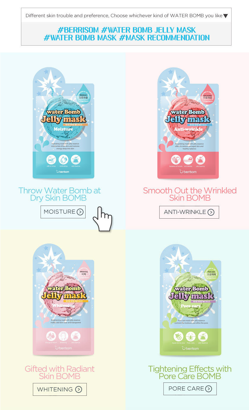 Water Bomb Jelly Mask Trial Mix (4 pcs)-4