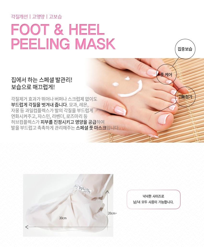 Foot & Heel Peeling Mask-4