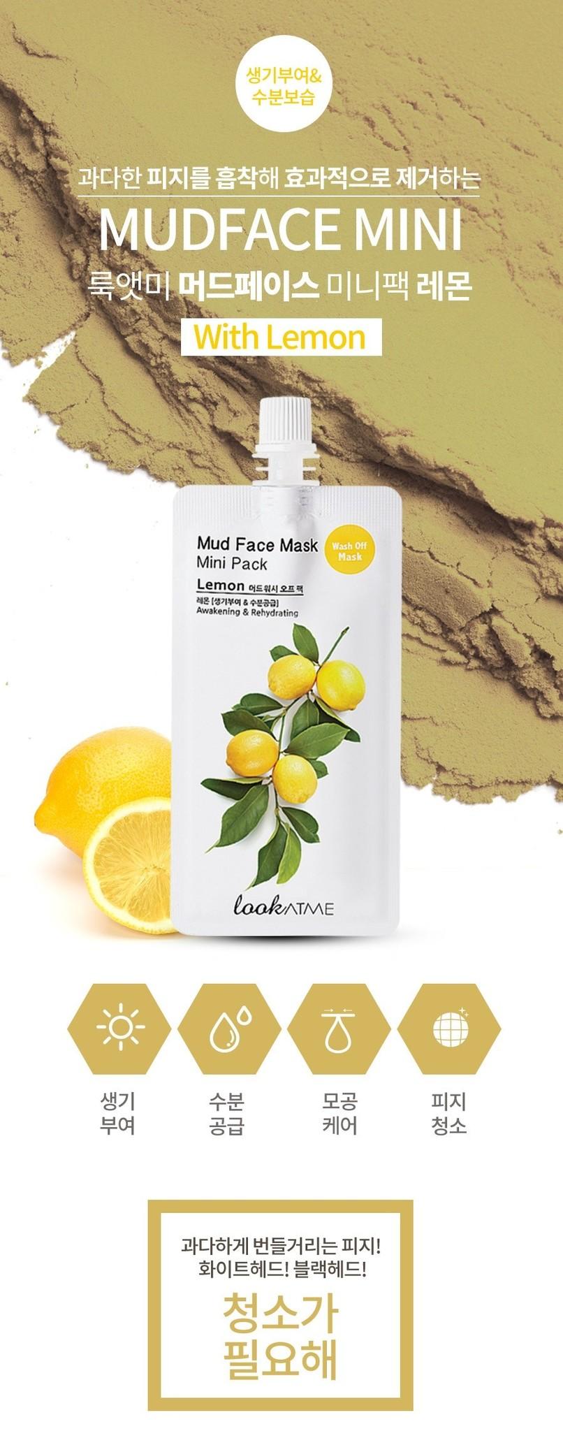Mud Wash Off Mask (Lemon)-2