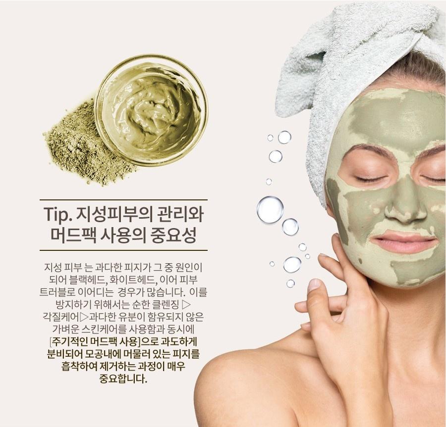 Mud Wash Off Mask (Lemon)-3