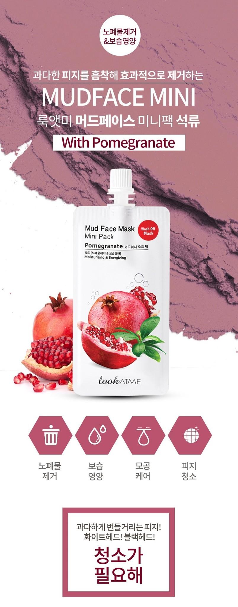Mud Wash Off Mask (Pomegranate)-2