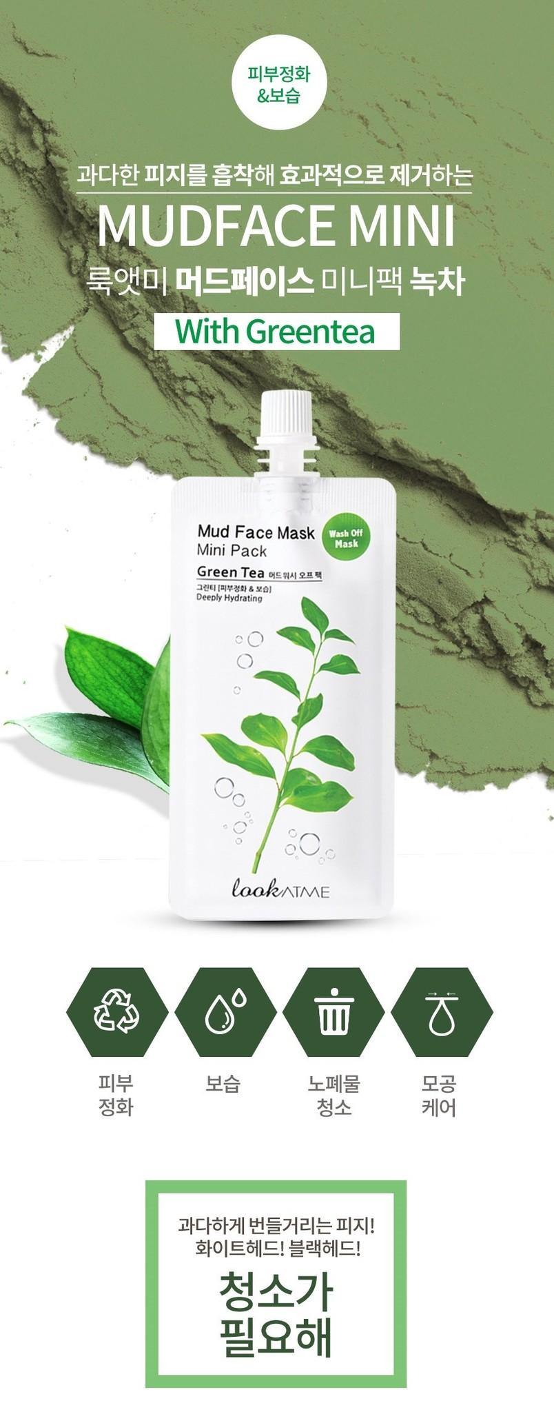 Mud Wash Off Mask (Green Tea)-2