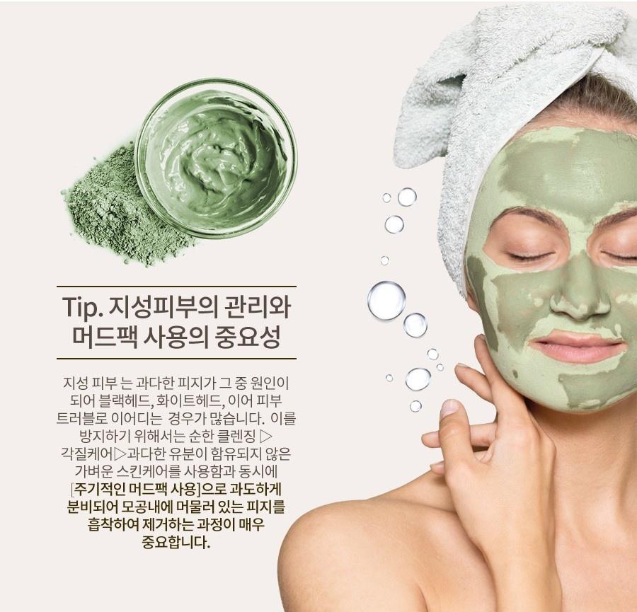 Mud Wash Off Mask (Green Tea)-3