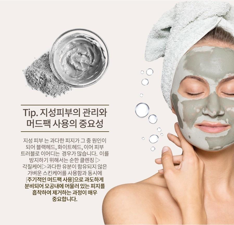 Mud Wash Off Mask (Lotus)-3