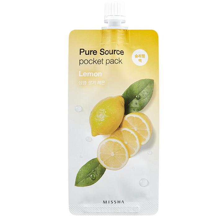 Pure Source Pocket Pack (Lemon)-1