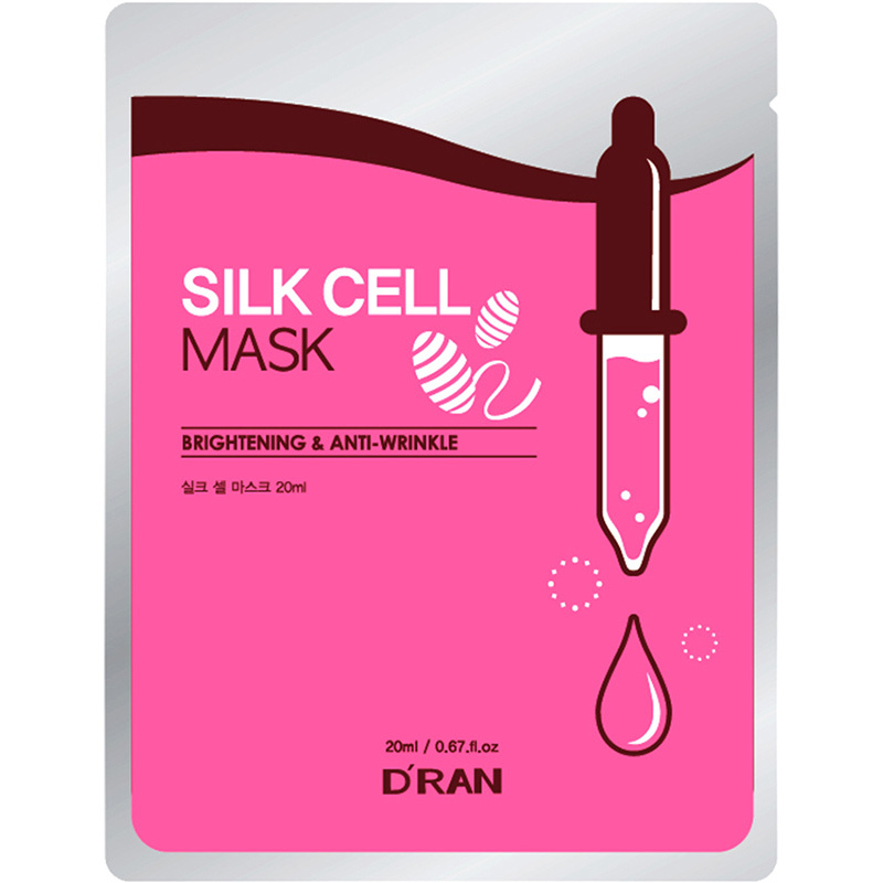Silk Cell Mask-1