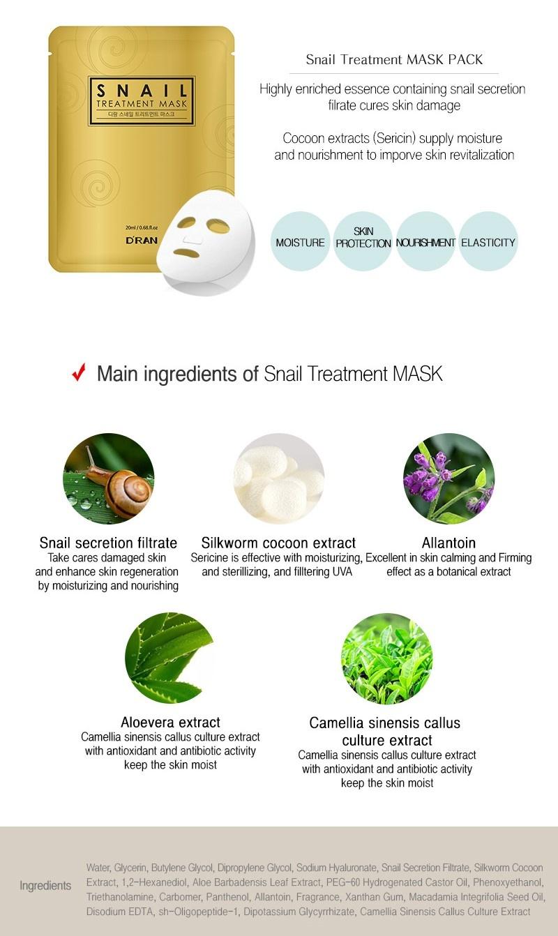 Snail Treatment Mask-4
