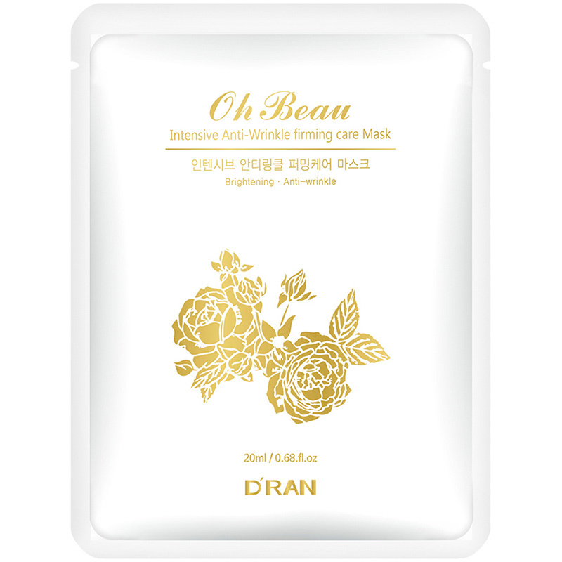 Oh Beau Intensive Anti-Wrinkle Firming Care Mask-1