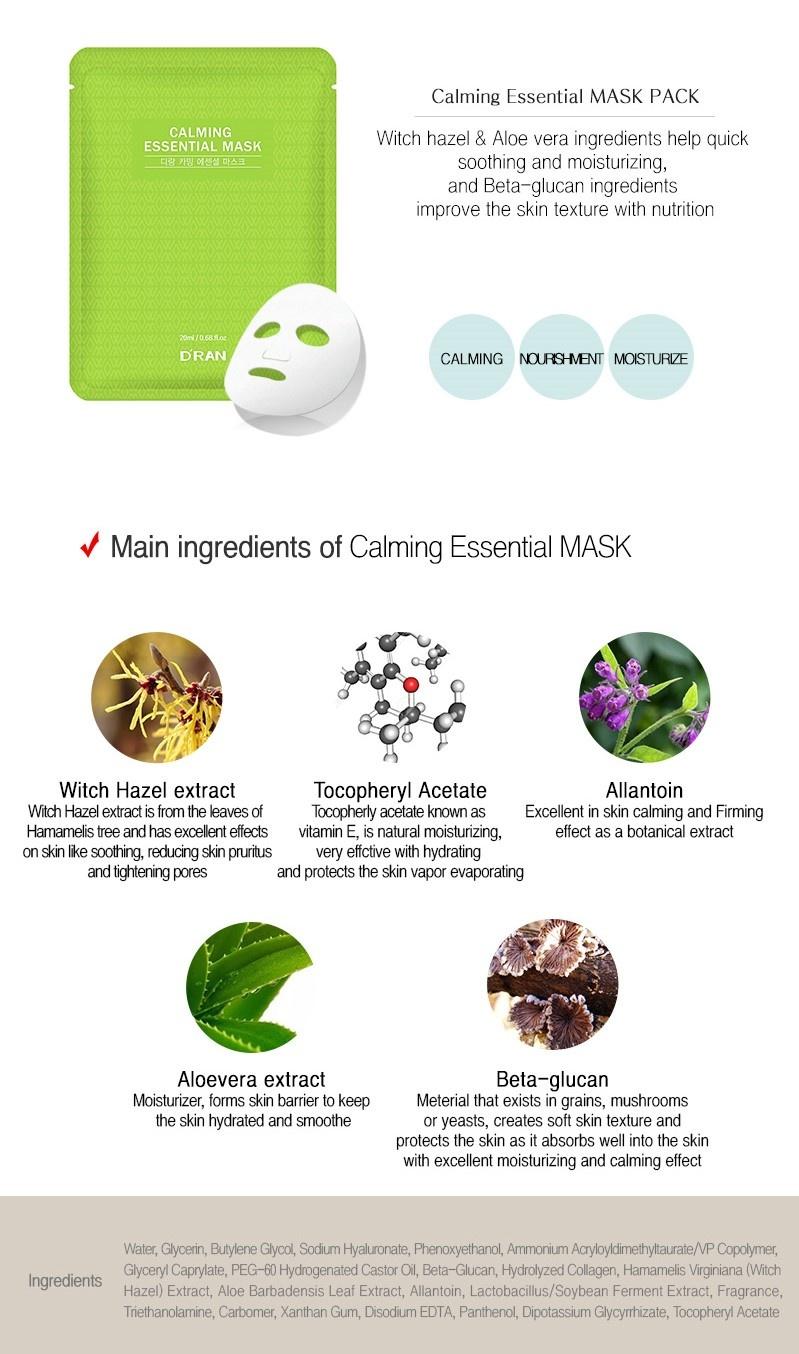 Calming Essential Mask-3