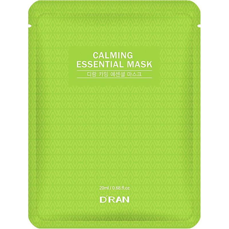Calming Essential Mask-1