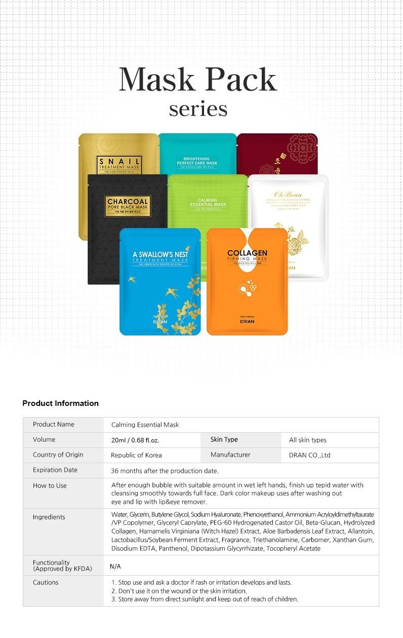 D'RAN Essential Sheet Mask Trial Mix (11 pcs)-3