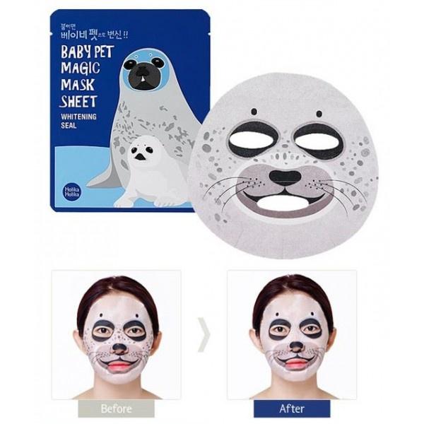 Baby Pet Magic Mask Sheet Whitening Seal-2