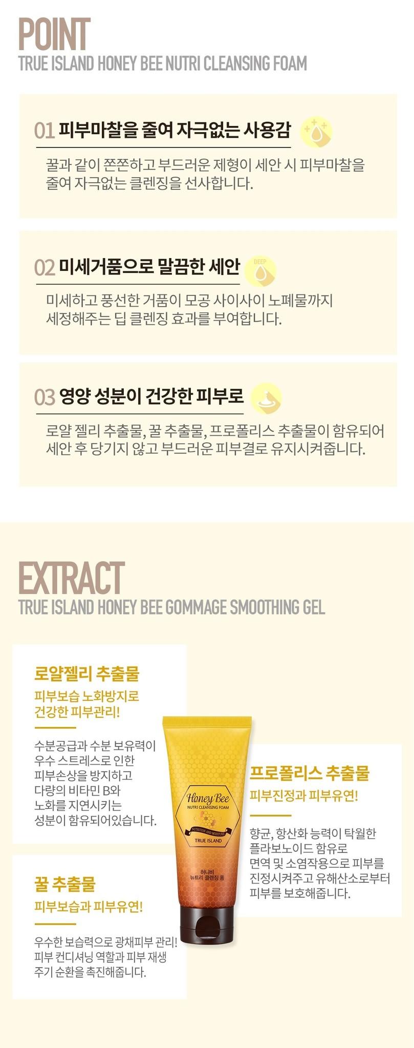 True Island Honey Bee Nutri Cleansing Foam-3