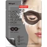 PUREDERM Black Food MG:GEL Eye Zone Mask
