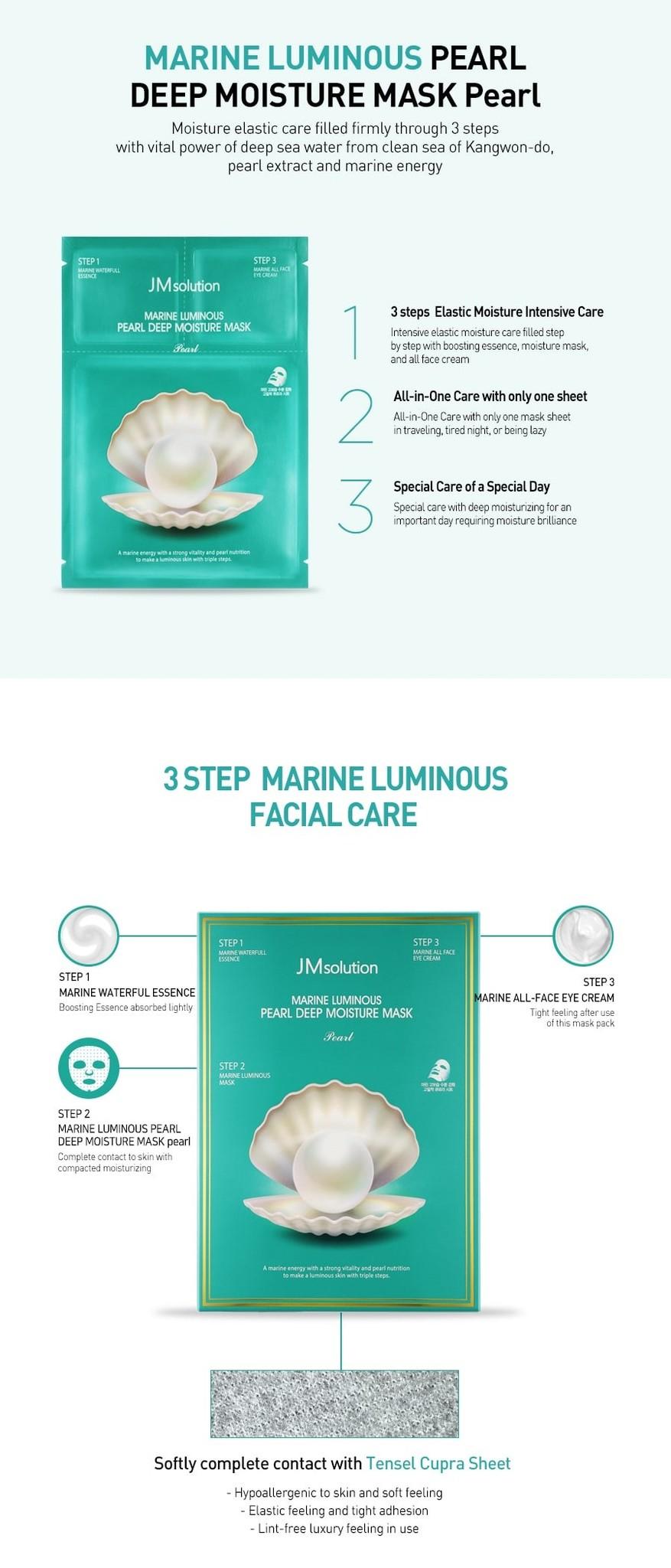 Marine Luminous Pearl Deep Moisture Mask-3