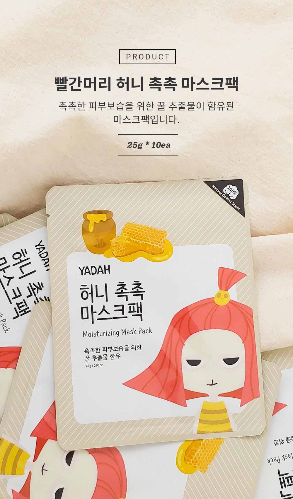 Moisturizing Mask Pack-2