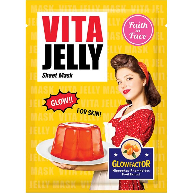 Vita Jelly Sheet Mask-1