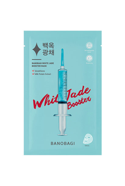 White Jade Injection Mask