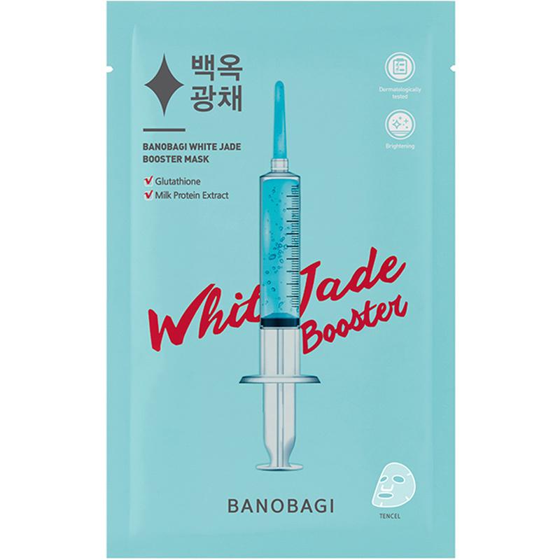 White Jade Injection Mask-1