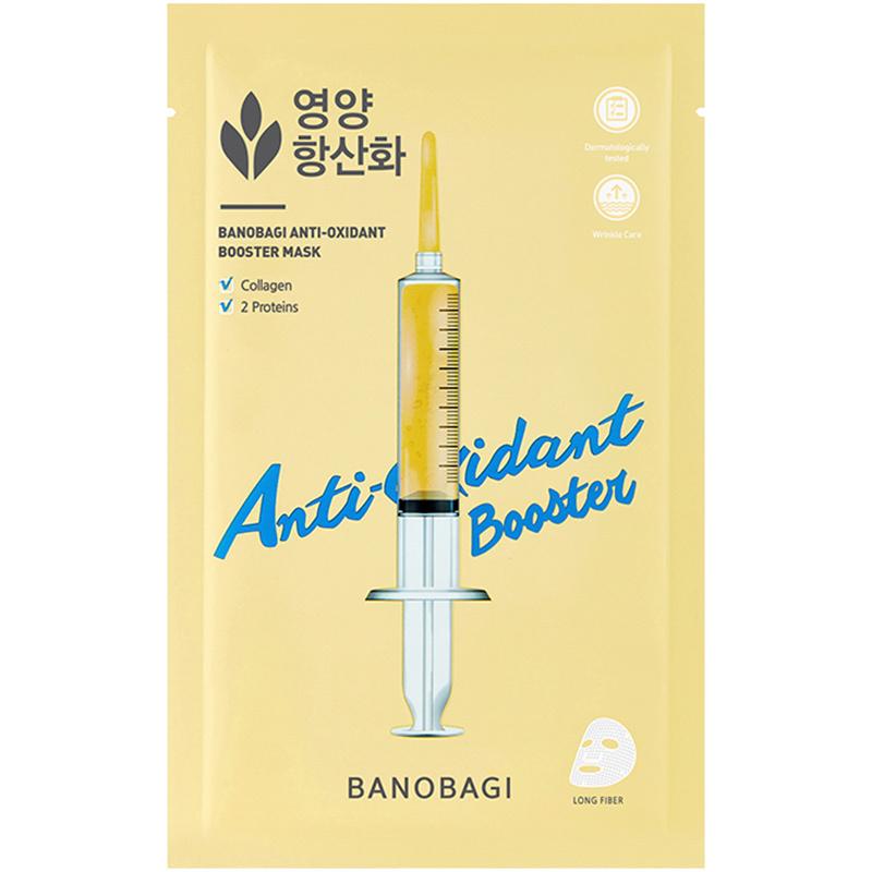 Anti-Oxidant Injection Mask-1