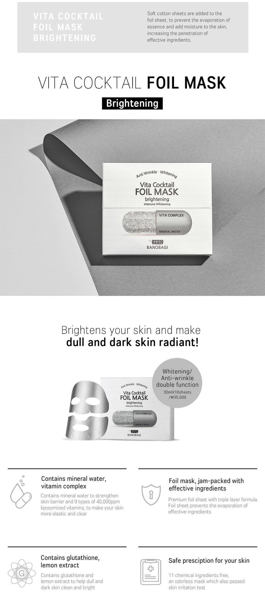 Vita Cocktail Foil Mask Brightening-2