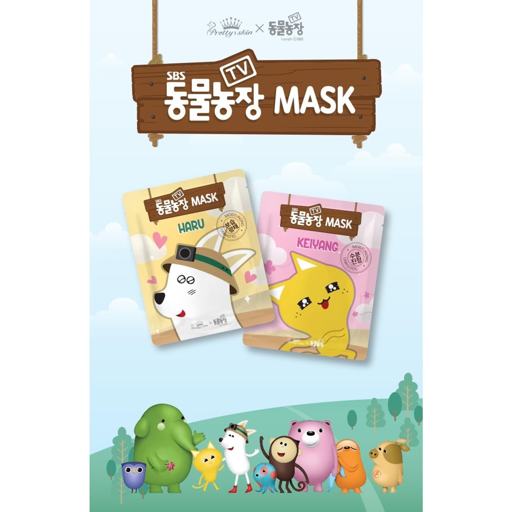 PrettySkin Farm Animal Sheet Mask - HARU
